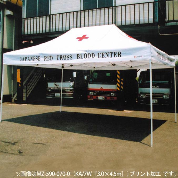 【大型テント】テラモトかんたんてんと【3.0m×4.5m】(テラモト MZ-590-070-0)[ガーデン用品 学校 工場 激安]