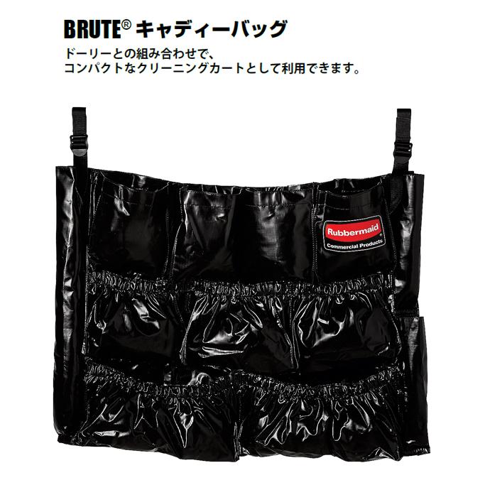 BRUTE キャディーバッグ (ラバーメイド)【代引き決済不可】