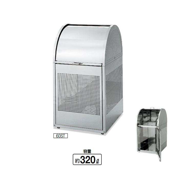 ダストパーキング DP-BR 550L (山崎産業 YW-92L-SB) [ごみ収集庫 ゴミ集積場 保管庫 マンション 激安]【代引決済不可】※運賃別途かかります。