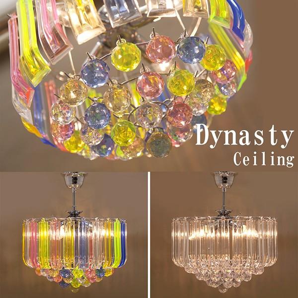 照明 照明器具 天井照明 4灯 シャンデリア シーリングライト / ダイナスティー