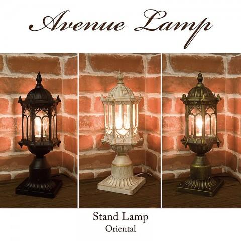 照明 照明器具 スタンドライト スタンドランプ アンティーク ヨーロッパ調 ヴィンテージ おしゃれ / オリエンタル