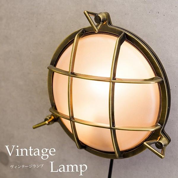 照明 壁面照明 ウォールランプ ブラケット [サブマリンラウンド BZ] インダストリアル ヴィンテージランプ 男前インテリア LED電球対応/W144(99)-NK