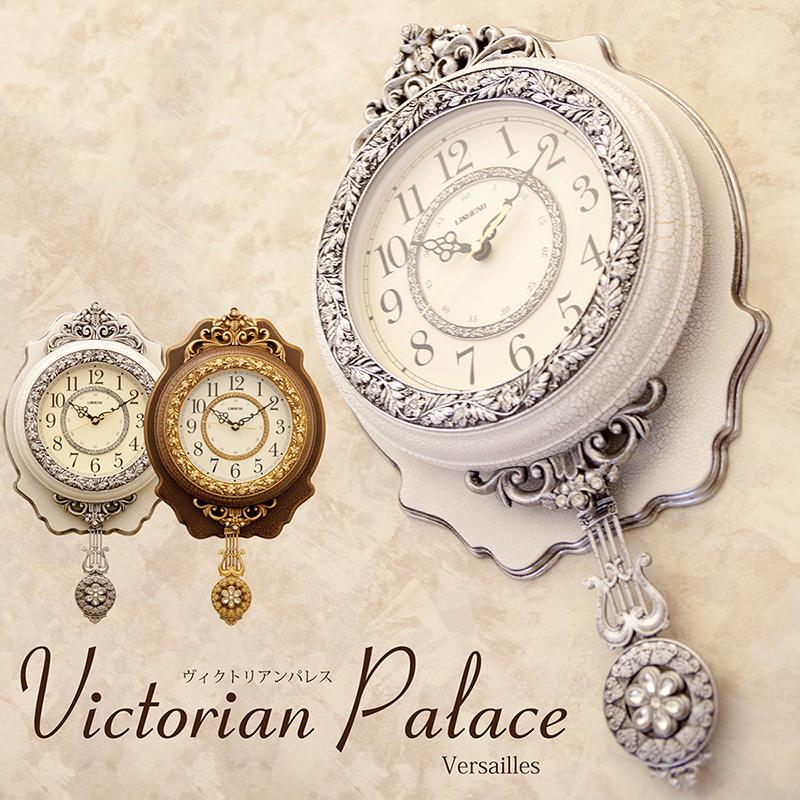 掛時計 壁掛け時計 振り子時計 ペンデュラム ウォールクロック インテリア デザインクロック