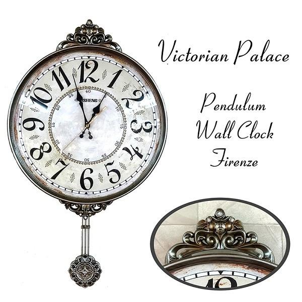 掛時計 壁掛け時計 アンティーク ヨーロッパ調 レトロ おしゃれ 高級 ビクトリアンパレス / ペンデュラムクロック フィレンツェ