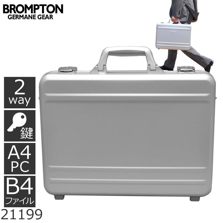アタッシュケース アルミケース b4 アルミ ビジネス 軽量 鞄 ブリーフ アルミ合金 アルミアタッシュケース パソコン ブリーフケース メンズ◇