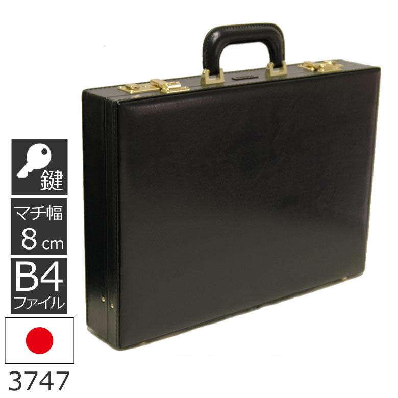 日本製 アタッシュケース アタッシェケース b4 軽量 ビジネス 鞄 ブリーフ 黒 合皮 ブリーフケース ビジネスバッグ メンズ・父の日・新生活
