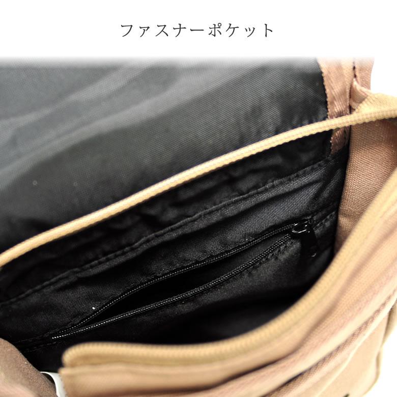 avirex avirex 腿袋腿端口肩袋腰袋腰袋 2 路还袋军事品牌男子和妇女的商店所有分 10 倍 (都袋 / / 时尚 / 男人 / 商店 / 乐天)