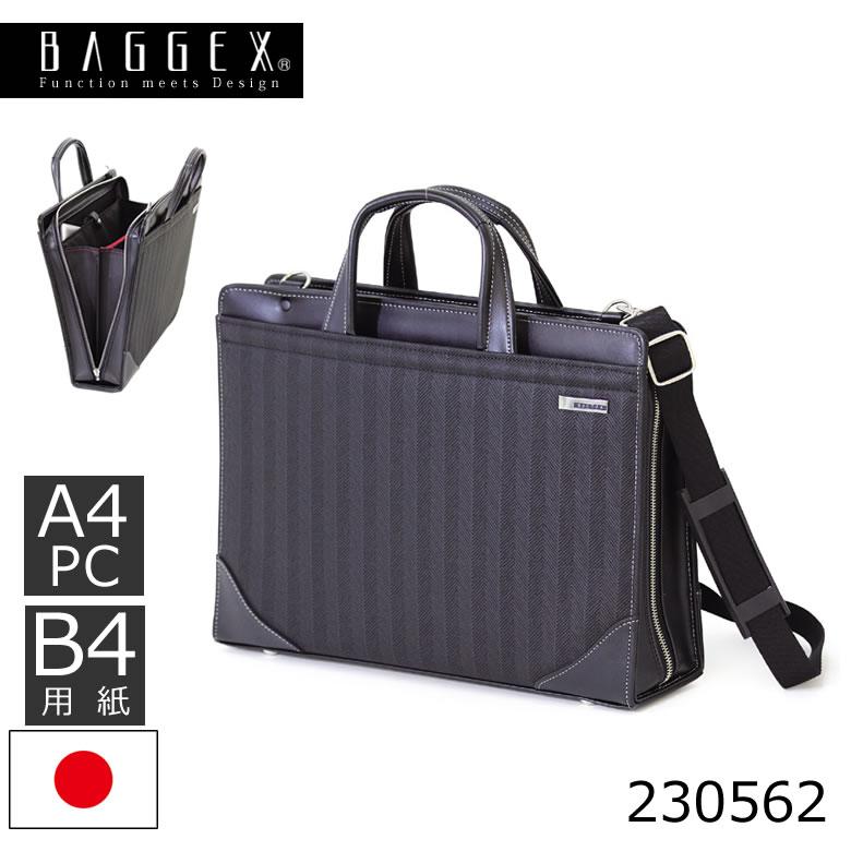 BAGGEX バジェックス 楔シリーズ ビジネスバッグ ブリーフケース 日本製 防水 通勤 ビジネス 人気 ブランド 国産 PC B4 軽量 軽い ビジネスバック 仕事 通勤バッグ 男性 バッグ 通販メンズ◇