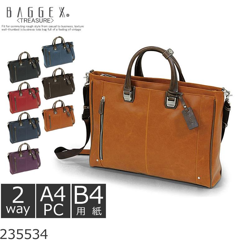 BAGGEX バジェックス ビジネスバッグ メンズ   2way 1ルーム B4 PC ショルダー付 合皮 ブラック レッド ダークブラウン ネイビー ブルー オレンジ バーガンディ トレジャーシリーズ 235534 メンズ・父の日・新生活