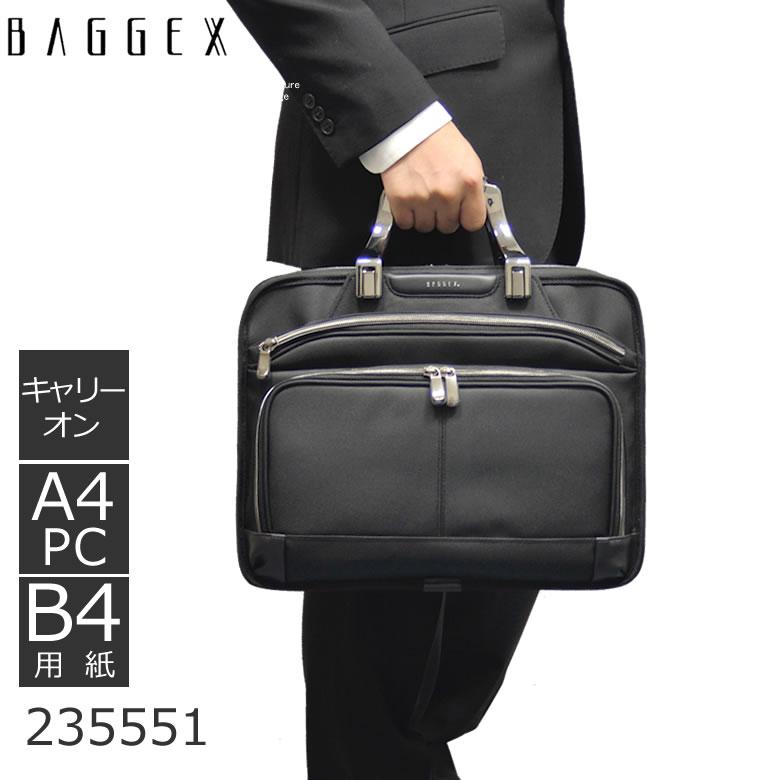 ビジネスバッグ ブリーフケース 出張 b4 通勤 ビジネス ビジネスバック 仕事 通勤バッグ iPAD タブレット端末 PC パソコンバッグ ショルダーバッグ BAGGEX バジェックス バッグ 通販 人気 ブランド メンズ◇バレンタイン