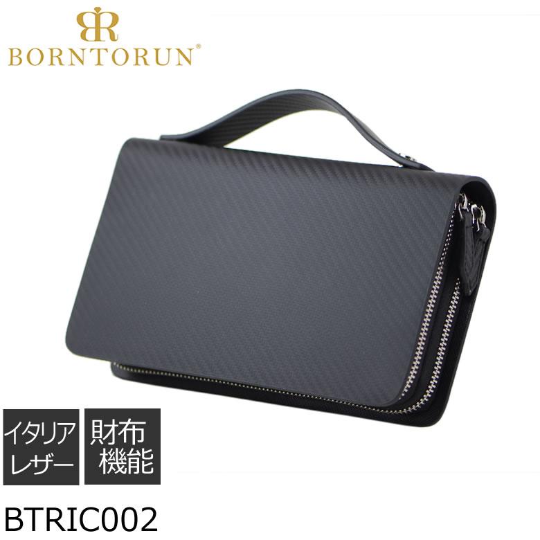 BORNTORUN 財布付き セカンドバッグ メンズ 本革 ダブルファスナー イタリアンレザー ブラック BTRIC002