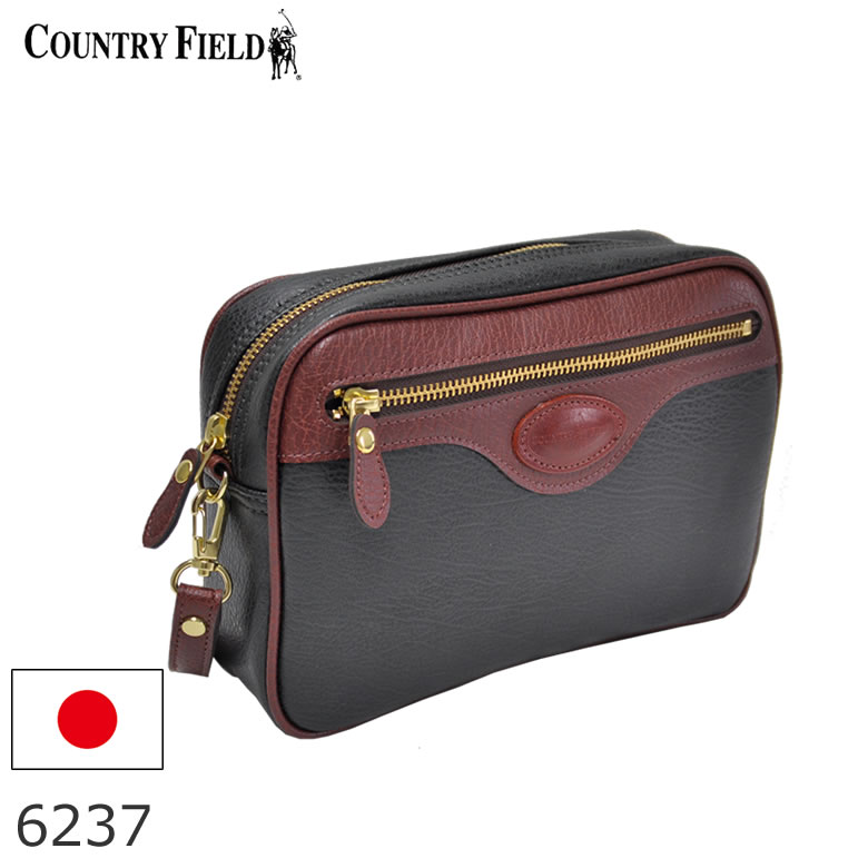 f217a59aeb Japan-Country Field second bag second back business bag business back men s  men s business pouch popular or maple back bag bag brand bags men s-P06Dec14  ...