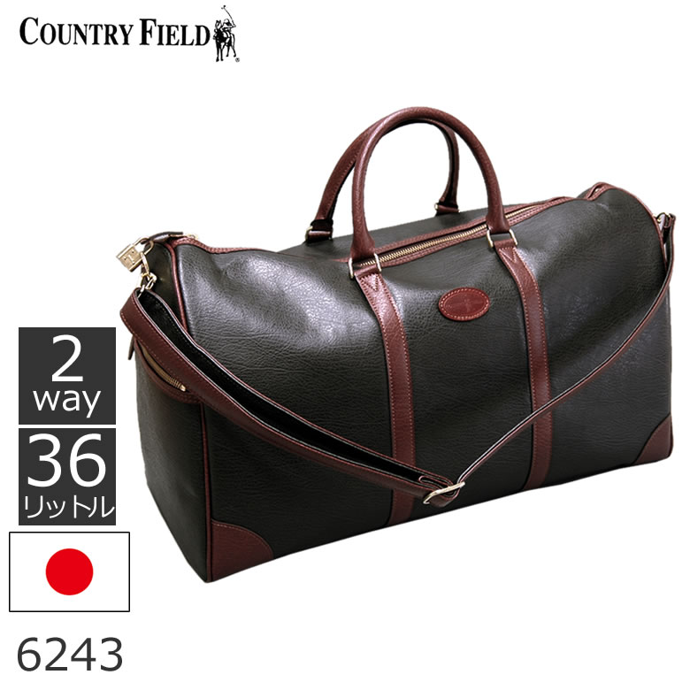 3bc6886e61b Business bag business travel made in Japan Country Field Boston Boston back  2 nights 3 nights ...