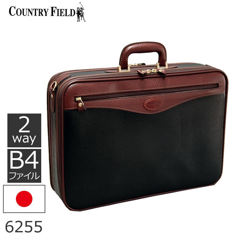 日本製 アタッシュケース ビジネスバッグ メンズ 合皮 2way グリーン B4 6255 メンズ・父の日・新生活