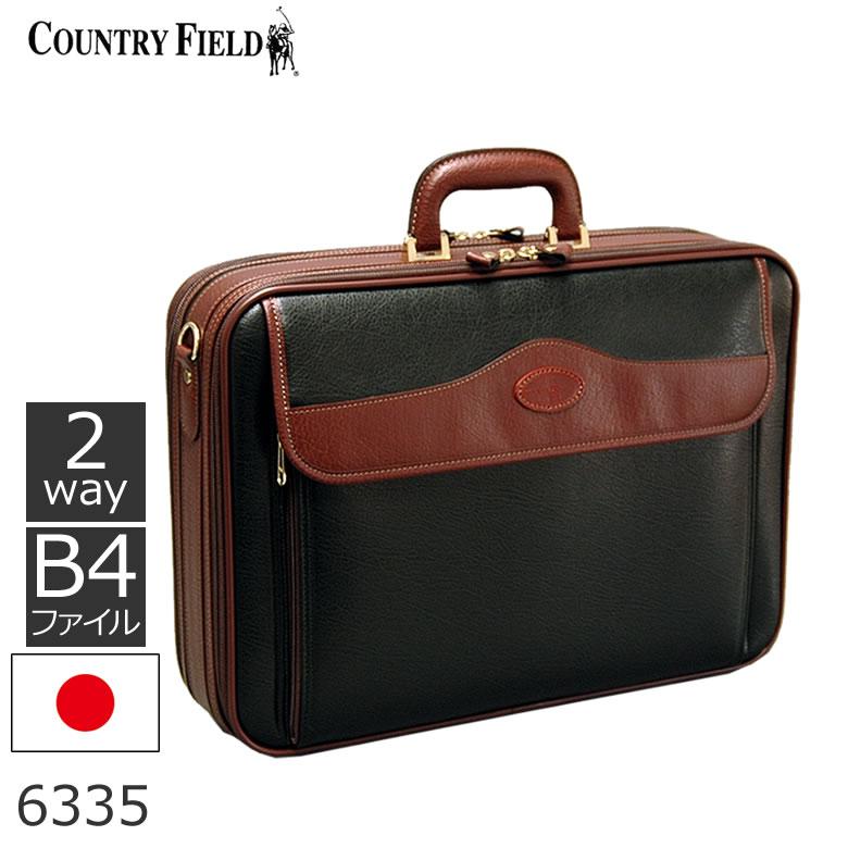 日本製 アタッシュケース ビジネスバッグ メンズ 合皮 2way かぶせポケット グリーン B4 6335