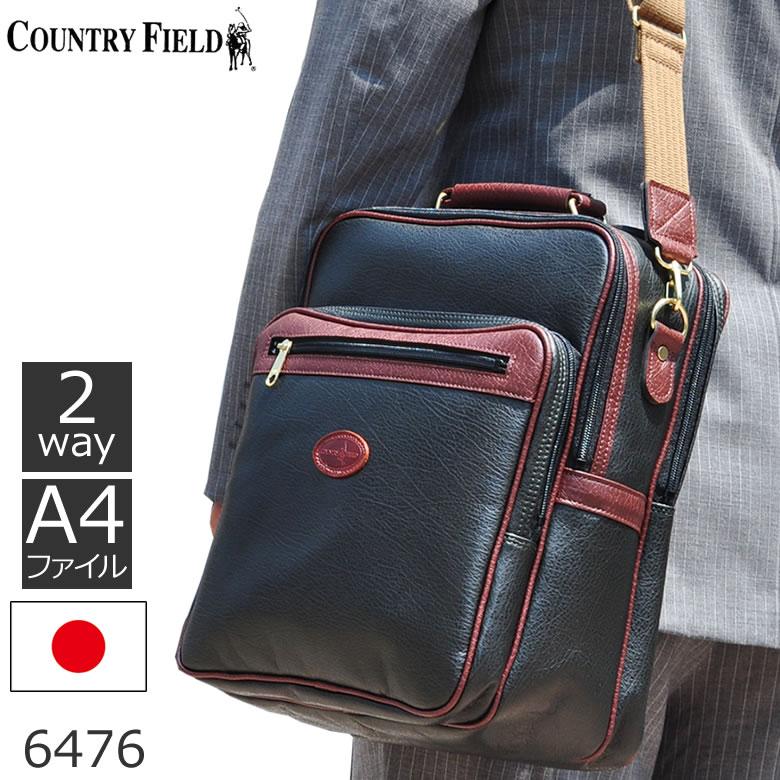 ショルダーバッグ メンズ 日本製 合皮 A4 2way 縦型 グリーン 6476 【店頭受取対応商品】 メンズ・父の日・新生活