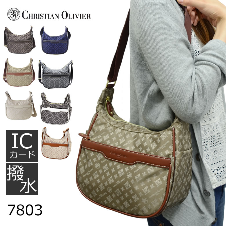d9fa707ad9e6 Cute shoulder bags diagonal shade lighter lightweight IC card repellent  water also bag popular brand ladies travel bags store CHRISTIAN ORIVIER  Christian ...