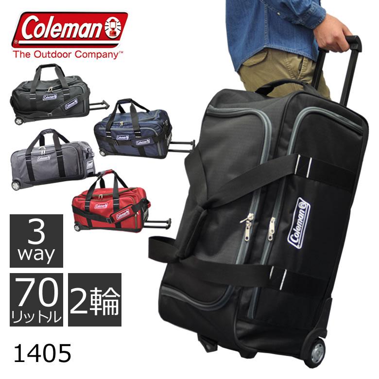 科爾曼波士頓包攜帶袋波士頓凱裡 3 方式 4 夜營旅行袋大波士頓戶外品牌科爾曼男性的-(波士頓品牌/業務人)