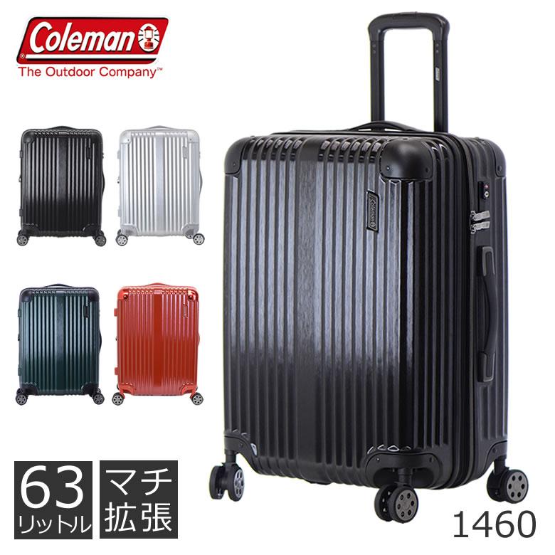 コールマン キャリーケース 軽量 63L Mサイズ スーツケース おしゃれ マチ拡張 3泊 4泊 中型 TSAロック 海外旅行 国内旅行 修学旅行 ブラック シルバー グリーン 1460