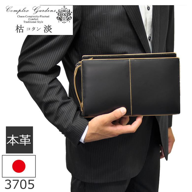 青木鞄 COMPLEX GARDENS セカンドバッグ メンズ 本革 ブラック 日本製 枯淡 3705 ギフト プレゼント メンズ・父の日・新生活