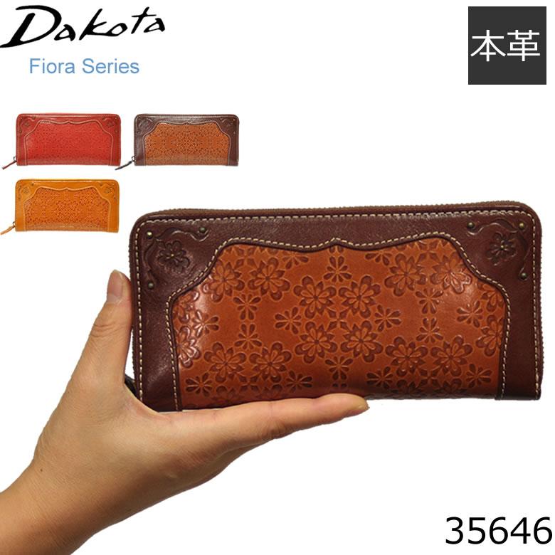 65de425c4838 女性に人気のDakota(ダコタ)のイタリアンレザーの長財布フィオラシリーズ、大きく開くラウンドファスナー仕様。  イタリアンレザーの高級感とフラワーモチーフの可愛い ...
