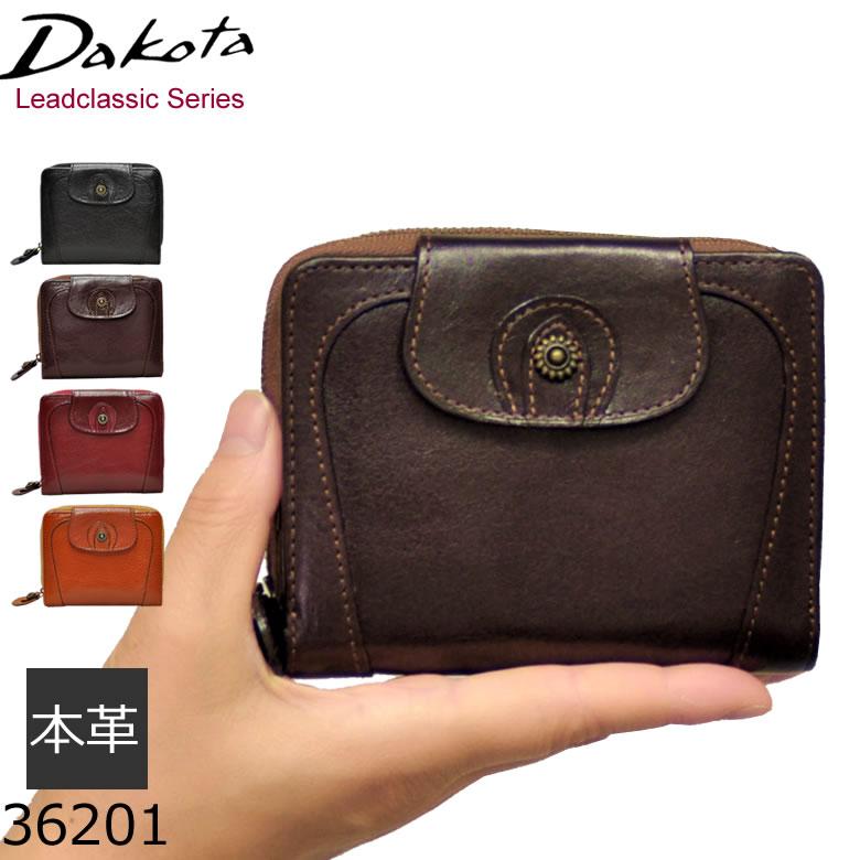 Dakota ダコタ リードクラシック 財布 レディース 二つ折り ブランド 二つ折り財布 革 36201 【店頭受取対応商品】