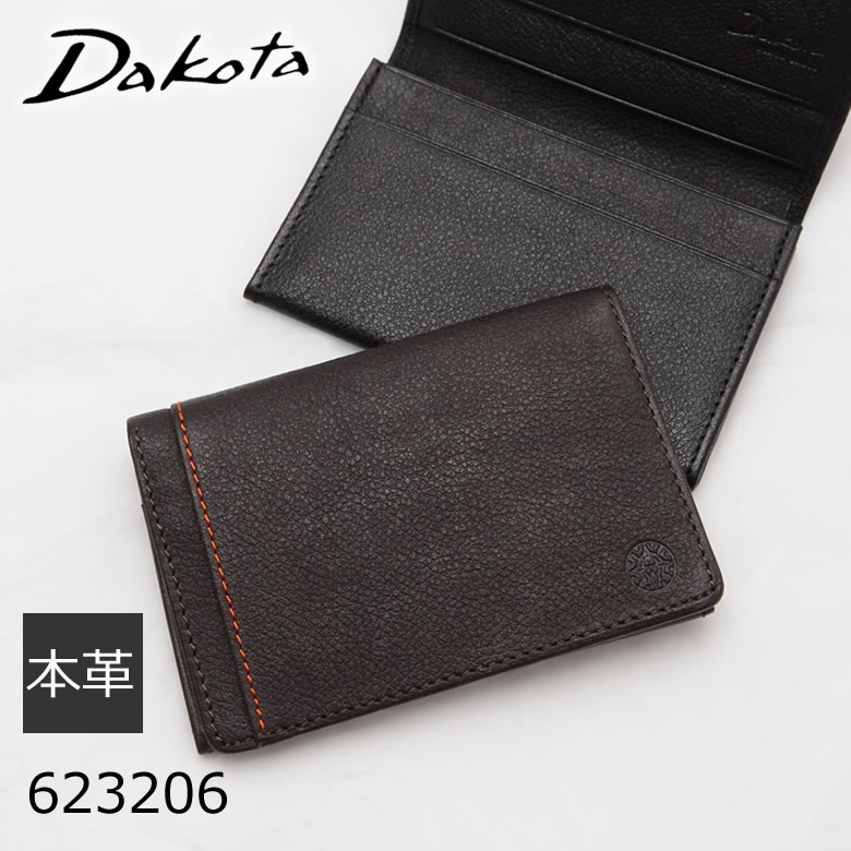 sakaeshop | Rakuten Global Market: business card Dakota Dakota brand ...