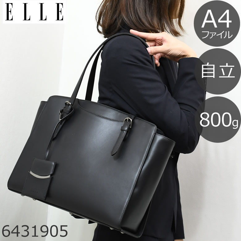 Women S Recruit Bag Lightweight A4 Job Hunting Business Tote Por Brand Elle El Mother Day Gift 05p01oct16
