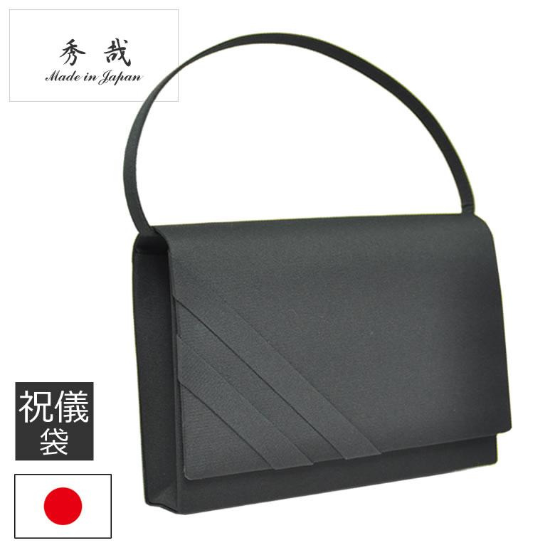 Sakaeshop Formal Bag Black Clutch Entrance Ceremony Wedding Gift