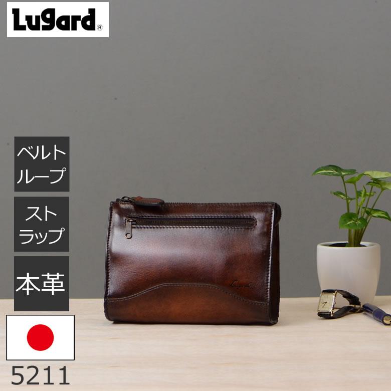 青木鞄 Lugard G3 セカンドバッグ メンズ 本革 ブラウン 日本製 ストラップ付 Sサイズ 5211 ギフト プレゼント メンズ・父の日・新生活