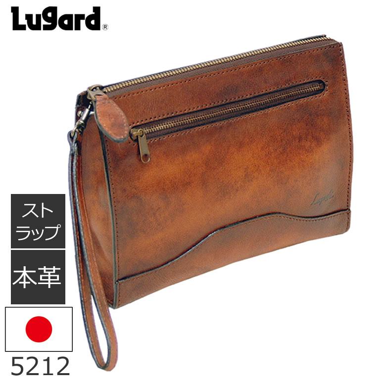 青木鞄 Lugard G3 セカンドバッグ メンズ 本革 ブラウン 日本製 ストラップ付 Mサイズ 5211 ギフト プレゼント メンズ・父の日・新生活
