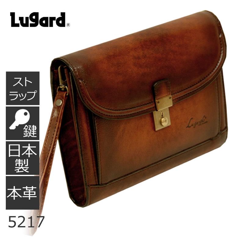 青木鞄 Lugard G3 セカンドバッグ メンズ 本革 ブラウン 日本製 ストラップ付 鍵付 かぶせ 5217 ギフト プレゼント メンズ・父の日・新生活