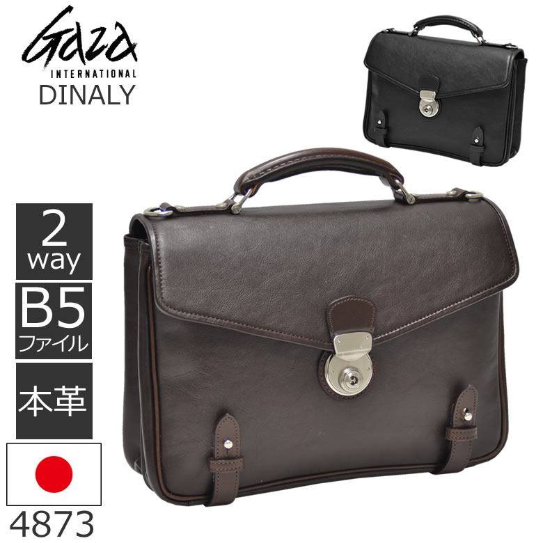青木鞄 GAZA DINALY ブリーフケース メンズ 本革 B5 ブラック 日本製 4873 メンズ・父の日・新生活