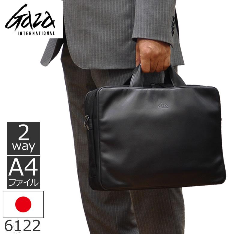 GAZA LOAM 牛革 2本手 ソフト 【ビジネスバッグ】 ブランド 人気 革 A4ファイル 2way メンズ・父の日・新生活