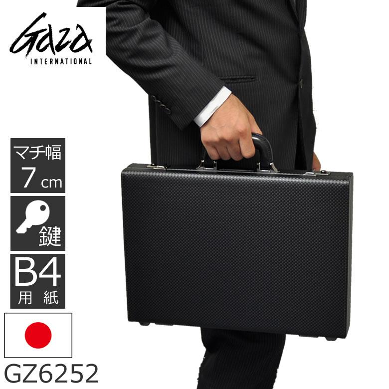 GAZA ガザ アタッシュケース 軽量 日本製 合皮 革 b4 ビジネスバッグ ビジネスバック B4サイズ アタッシェケース ブリーフケース ビジネス 通販 通信販売 国産 PU メンズ◇