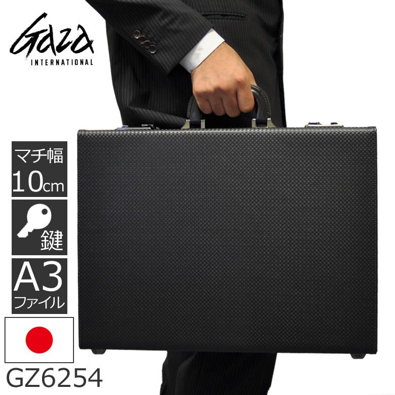 GAZA ガザ アタッシュケース 鍵 軽量 ブラック アタッシェケース 日本製 合皮 革 レザー a3 ビジネスバッグ 父の日 メンズ ビジネスバック ブリーフケース ビジネス 仕事 鞄 カバン 父の日 メンズ◇バレンタイン