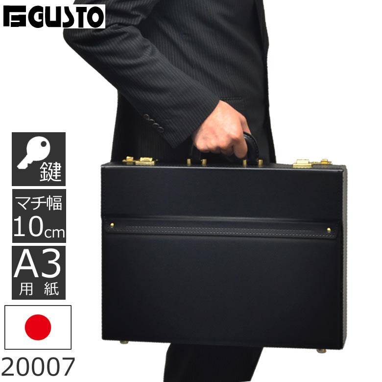アタッシュケース a3 軽量 キーロック アタッシェケース パイロットケース ビジネスバッグ 鍵 バッグ 人気 フライトケース 日本製 鞄 トランク 書類バッグ メンズ◇(バッグ/かばん/就職活動/カバン)