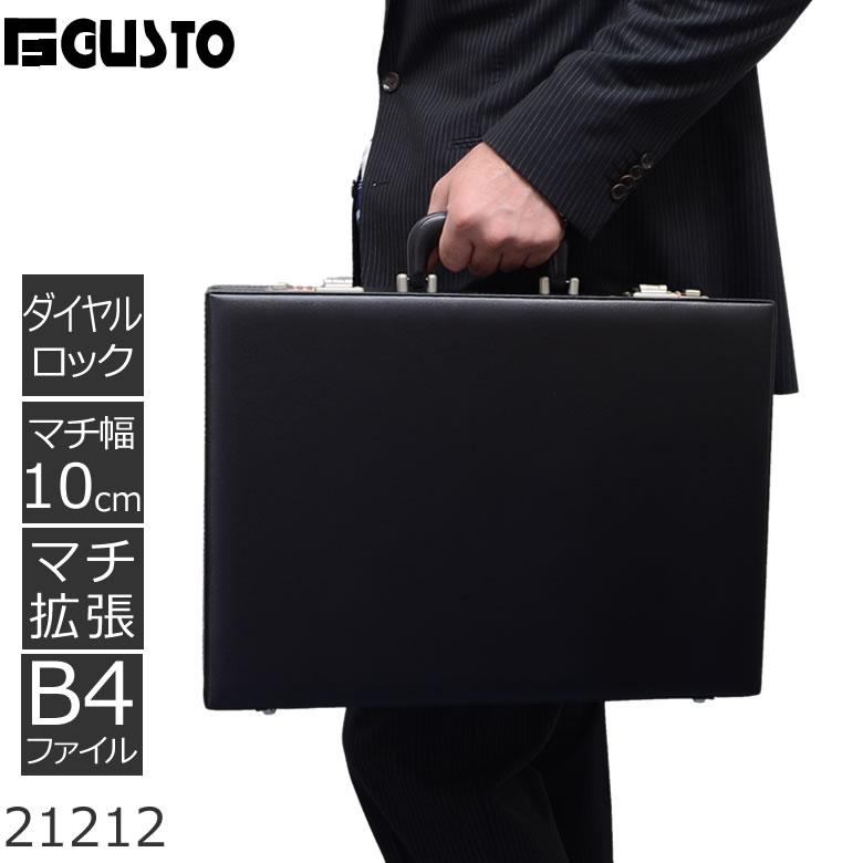 アタッシュケース メンズ ビジネスバッグ アタッシェケース B4ファイル 合皮 マチ拡張 GUSTO ガスト メンズ◇