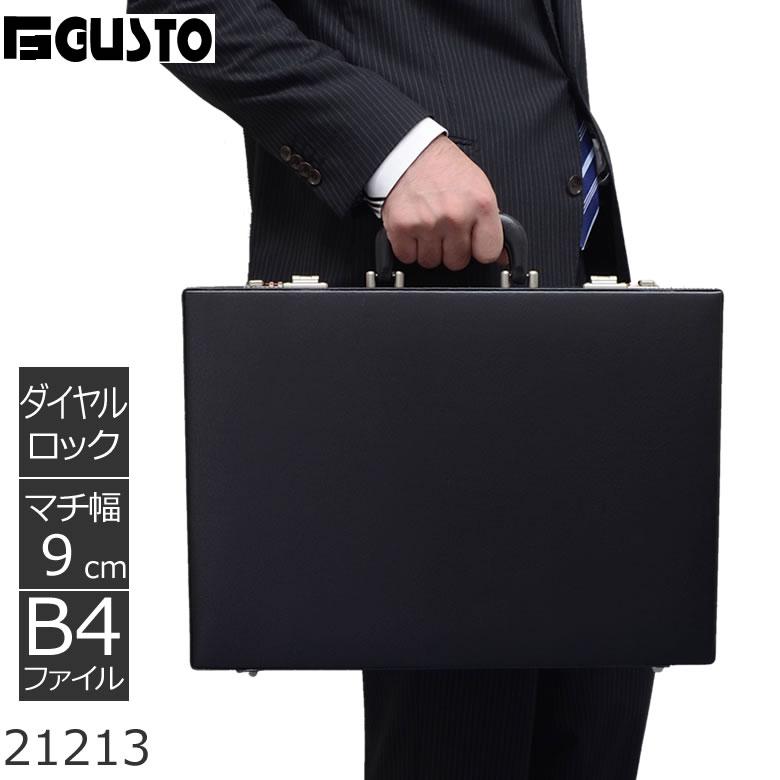 アタッシュケース メンズ ビジネスバッグ アタッシェケース B4ファイル 合皮 GUSTO ガスト メンズ・父の日・新生活