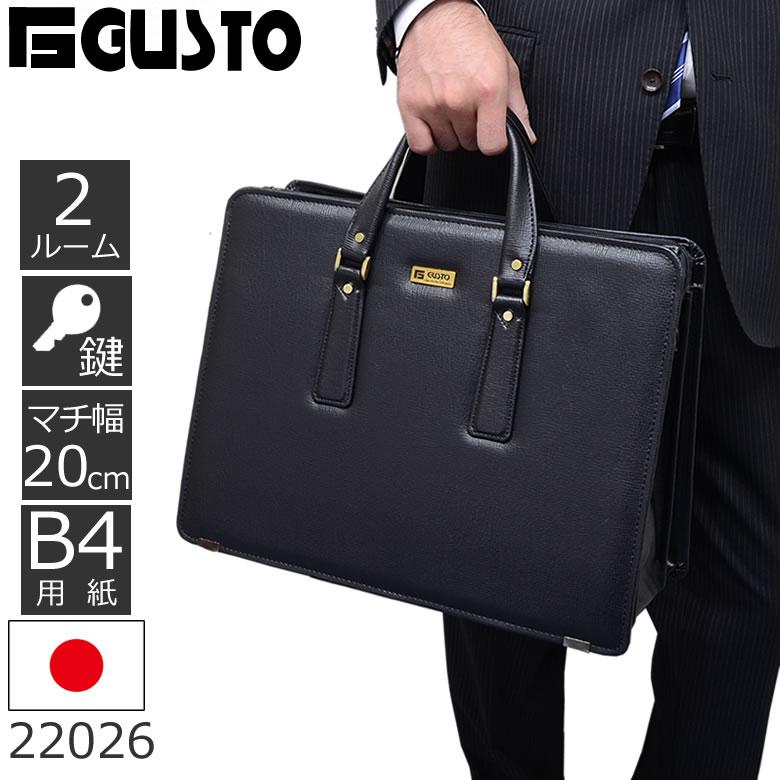 GUSTO ガスト 銀行バッグ 集金バッグ 日本製 ビジネスバッグ 大容量 メンズ 豊岡かばん 豊岡製 ブリーフケース 合皮 B4 42cm 22026 メンズ・父の日・新生活