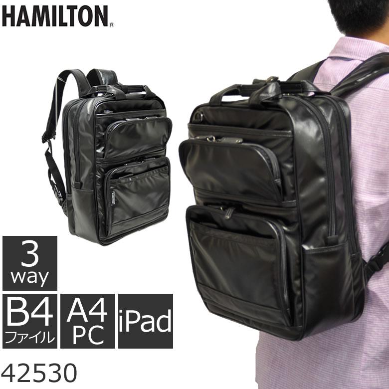 ビジネスバッグ 3wayリュック 3wayバッグ ショルダーバッグ ブリーフケース リュック リュックサック 通勤 ビジネス 仕事 人気 ブランド HAMILTON ハミルトン バッグ 通販 男性 メンズ・父の日・新生活