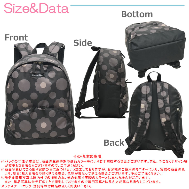 6d334c67209 Hanna Hula Hanna kids backpack for children backpack school Luc excursion school  girl cute lesson bags they pack popular brand cookie flower Café ...