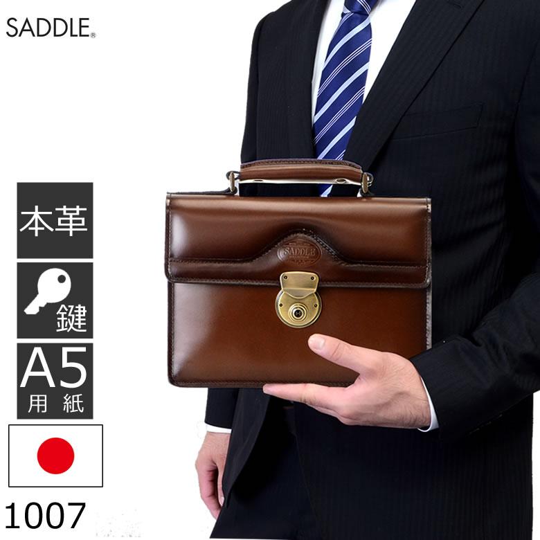 豊岡 かばん SADDLE セカンドバッグ メンズ 本革 ブラウン 日本製 1007 敬老の日 ギフト プレゼント