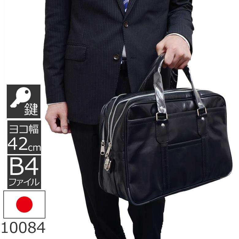銀行バッグ 集金バッグ ダブルファスナー 営業バッグ 日本製 ビジネスバッグ ブリーフケース 国産 B4ファイル 42cm メンズ・父の日・新生活