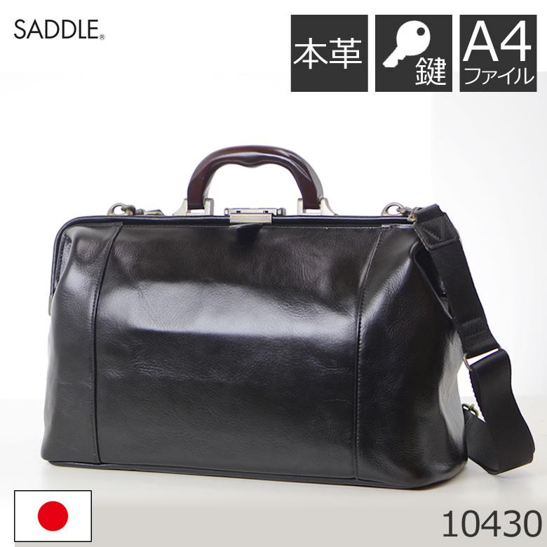 ビジネスバッグ メンズ 大容量 革 軽い A4 日本製 マチ 広 革 丈夫 自立 ブランド 本革 軽量 ダレスバッグ 豊岡鞄 サドル 10430