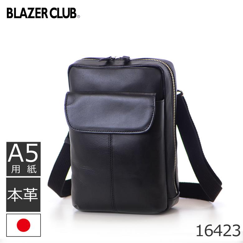 BLAZERCLUB ショルダーバッグ メンズ 通勤鞄 ブランド 斜めがけ 革 軽い カジュアル 黒 軽量 コンパクト シンプル 収納 スクエア 縦長 小さめ 通勤 日本製 フォーマル 本革 旅行 男性 2way 16423 メンズ・父の日・新生活