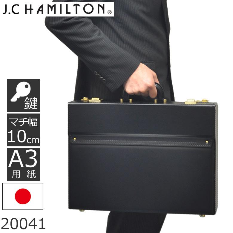 アタッシュケース 軽量 a3 合皮 ビジネスバッグ メンズ 大容量 a3 ブランド 日本製 30代 自立 高級 パイロットケース フライトケース 国産 書類 カタログ 営業 外回り J.C HAMILTON ジェーシーハミルトン 20041 メンズ・父の日・新生活