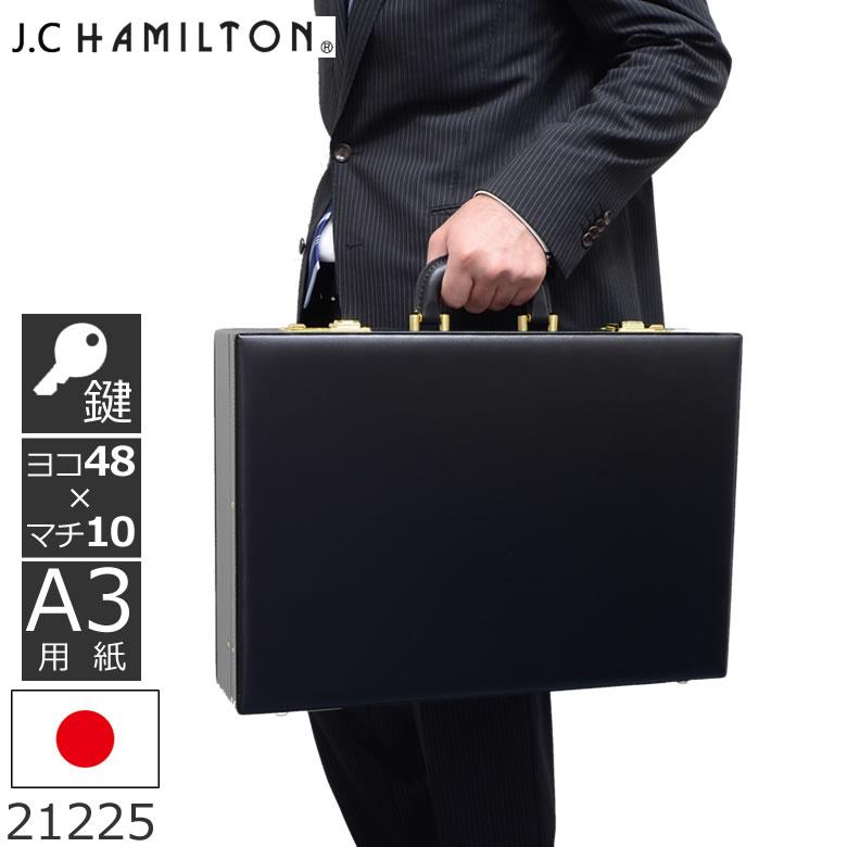 アタッシュケース ビジネスバッグ 営業 アタッシェケース A3 日本製 国産 合皮 48cm J.C HAMILTON ジェーシーハミルトン 父の日 メンズ◇