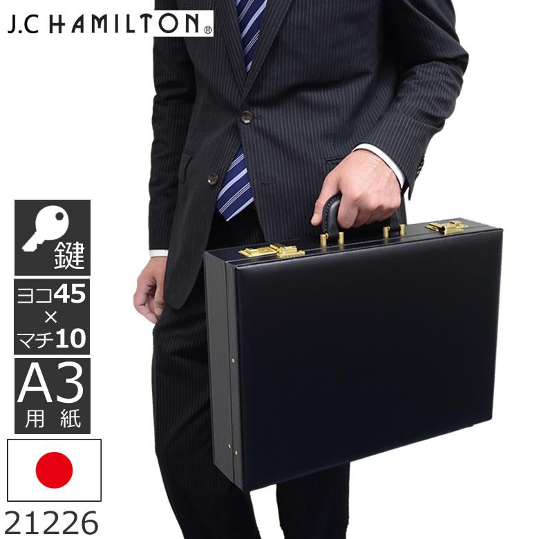 アタッシュケース ビジネスバッグ 営業 アタッシェケース A3 日本製 国産 合皮 45cm J.C HAMILTON ジェーシーハミルトン メンズ・父の日・新生活