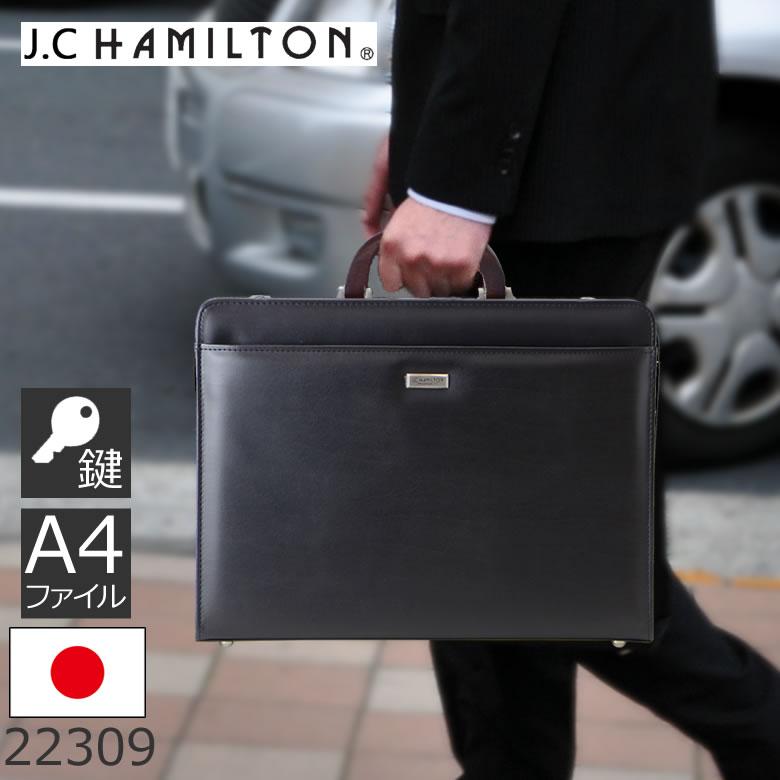 ビジネスバッグ メンズ ダレスバッグ ブリーフケース 日本製 国産 合皮 ブラック A4 J.C.HAMILTON 22309 メンズ・父の日・新生活